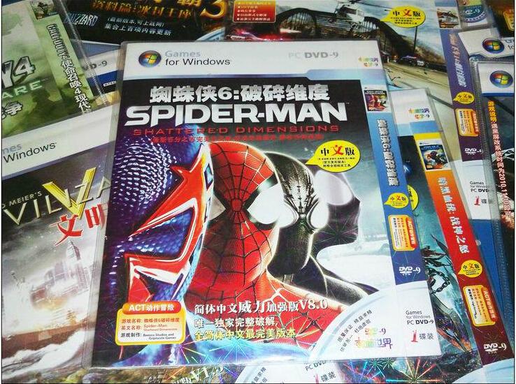 单机游戏光盘批发 简体中文版 D-9大容量游戏光盘多款随机混发