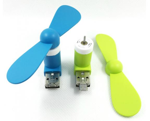 二合一安卓手机 USB移动电源两用小风扇