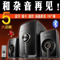 金河田F160多媒体台式机2.1蓝牙电脑音响音箱低音炮