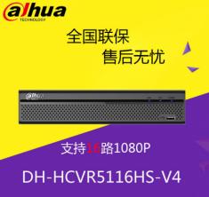 促销大华16路同轴模拟网络三混合多盘位硬盘录像机