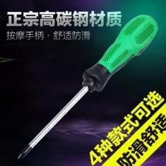 8寸手动螺丝刀 防滑橡胶柄 络钒钢