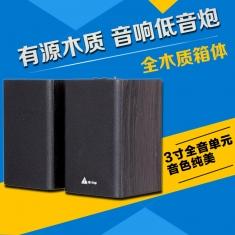 新品金河田 m2219木质台式电脑音箱 2.0有源低音炮音响