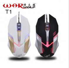 烽火狼赤焰战狼T1游戏鼠标七彩呼吸发光 电竞网吧外设装备