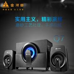 新品金河田Q7音箱笔记本台式木质电脑音箱2.1低音炮音响