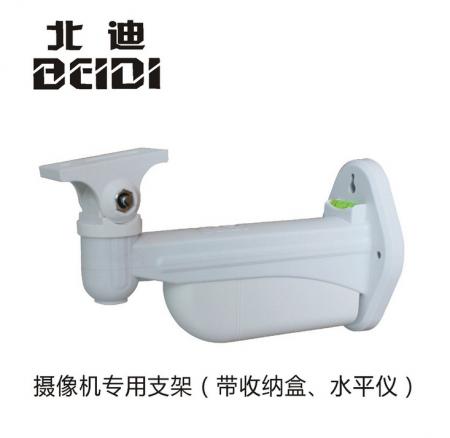 监控摄像头收纳支架 监控支架 摄像机支架 带水平仪 20cm