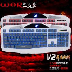 烽火狼V2黑色舞夜战神三色背光高端网吧游戏键盘