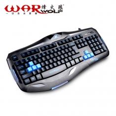 赔本清仓烽火狼狼蛛V1游戏键盘 专用游戏键盘 网伽游戏发光键盘笔记本电脑必备