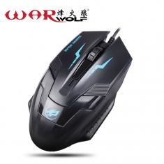 烽火狼优灵手M-520有线鼠标CF/LOL电脑USB电竞游戏鼠标