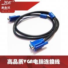 美鱼儿 高清VGA3+5 黑线蓝头1.5米-3米电脑显示器电视延长连接线视频投影线