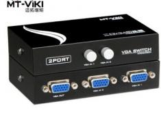 迈拓MT-15-2C 2口VGA双向切换器 维矩二进一出 一进二出