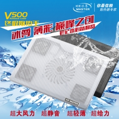 赔本促销冰尊散热器 5风扇V500 笔记本电脑底座 散热垫