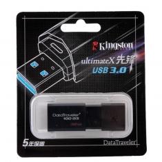 金士顿DT100 G3 32G U盘 高速USB3.0 收缩