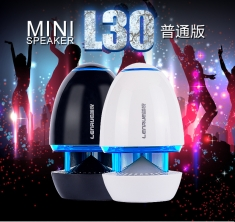 新款蓝悦L30七彩炫酷发光版重低音笔记本音响台式电脑usb小音箱