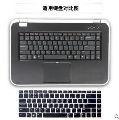 灵越14R N4050 N4120 M411R N4110彩色键盘膜适用DELL笔记本带包装