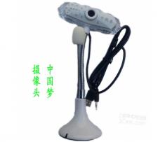 赔本促销顺鑫 中国梦摄像头 电脑摄像头发光七彩摄像头
