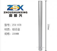 ZSX-07B钢铁材质 监控支架加长杆/管型支架加长杆/04/05铁支架延长杆