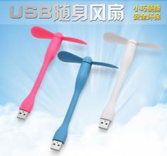 赔本促销随身风扇USB小米形迷你笔记本电脑小电移动电源风扇便携