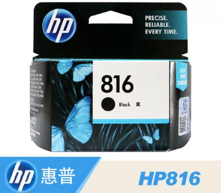 原装正品 惠普HP816墨盒 HP817墨盒 HP4308 F378 F388墨盒