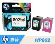 原装惠普hp802墨盒 HP1050墨盒 HP1000 1010 1510墨盒 802s墨盒
