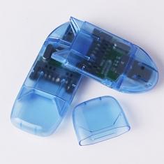 小双帽高速读卡器USB SD卡读卡器 数码相机卡读卡