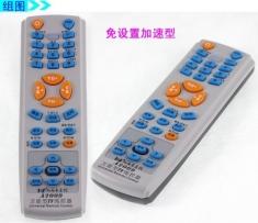 好而易A2009 液晶电视万能遥控器