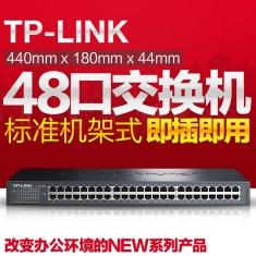 原装正品TP-LINK TL-SF1048S 48口百兆自适应以太网交换机 48口交换机