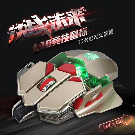 剑圣一族L10金属机械宏编程版CF逆战瞬狙跳箱魔兽LOL游戏有线鼠标