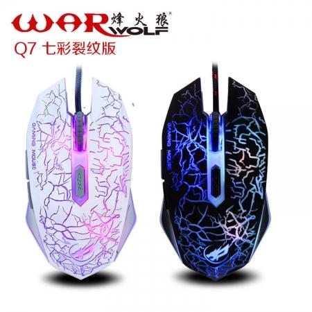 烽火狼Q7七彩发光达尔优牧马人同款电竞CF游戏鼠标6键USB有线