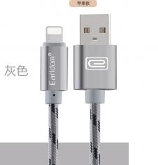 艺斗士BK6数据线适用苹果iPhone6 5s数据线铝合金编织尼龙充电线1米带包装