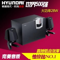 HYUNDAI/现代 HY-370 MP3多媒体电脑音箱2.1台式笔记本低音炮音响