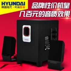 HYUNDAI/现代 cjc-112电脑音响笔记本台式小音箱低音炮2.1