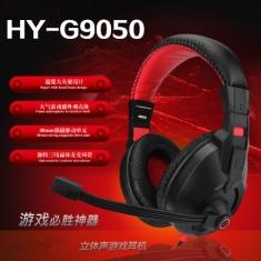 HYUNDAI/现代G9050电脑游戏耳机头戴式耳麦重低音带麦克风话筒