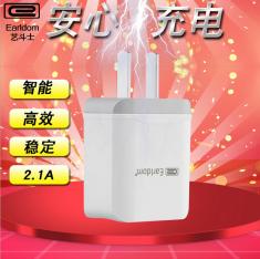艺斗士ES-175 手机充电器2.1A 3.0快充通用USB旅行充电器带包装