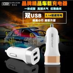 艺斗士ES-138车充双USB 一拖二 点烟器2.1A快充手机智能通用车载充电器带包装