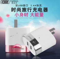 艺斗士ES-173手机充电器 3C认证快充插头2.4A多口双usb安卓通用充电头带包装