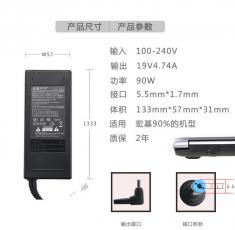 原装金陵声宝19v4.74A 5.5*1.7 适用于宏基笔记本型号 4710G 4750G 笔记本电脑充电器电源适配器独立纸盒包装