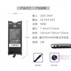 原装金陵声宝 19.5V4.62A 7.4*5.0针适用于戴尔笔记本型号 n4050 n5010 d800笔记本电脑 电源适配器独立纸盒包装