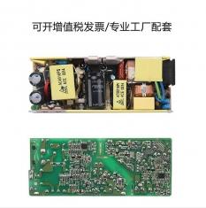 原装 金陵声宝19V4.74A 5.5*2.5适用于联想笔记本型号 F40F41 G430 G450 电源适配器独立纸盒包装混发