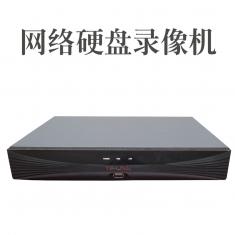 TP-LINK TL-NVR5104K硬盘录像机 4路高清监控网络远程 硬盘录像机