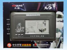 汉翔大将军302手写输入板 老人写字板电脑手写板 手写键盘非免驱