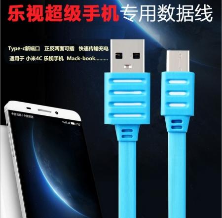 艺斗士ET-GC 乐视USB3.1 Type-c数据线 一加2代小米4c 诺基亚N1充电线带包装