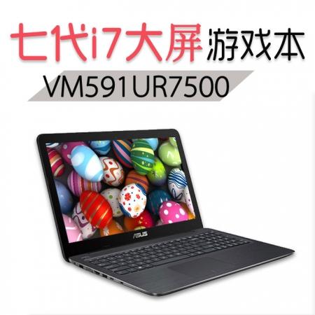 Asus/华硕 VM591UR7500 4G 1TB 930-2G 手提独显高清轻薄游戏笔记本电脑i7七代
