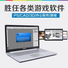 Asus/华硕 N551JW 4200 4G 1TB 960-2G  暗夜火神游戏本笔记本电脑960独显标