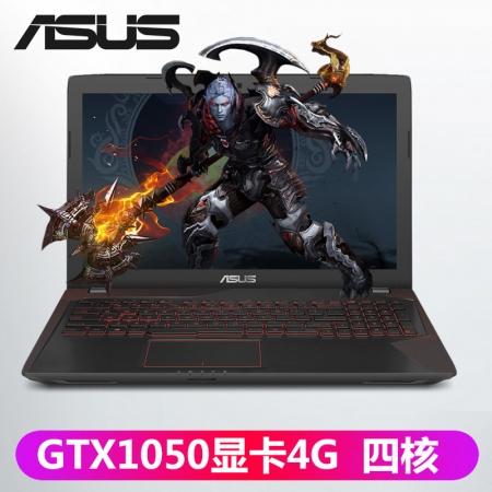 Asus/华硕 FX53VD i5-7300  4G 1TB 1050-4G 飞行堡垒学生游戏本笔记本手提电脑i5 高分