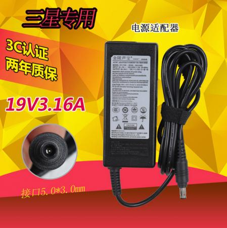 原装金陵声宝 19v4.74A 5.0*3.0针适用于三星笔记本型号 R453 R518 R410 R429 R439 R25电源适配器独立纸盒包装