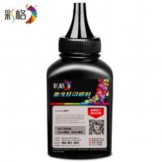 彩格碳粉 适用HP88A碳粉HP388A M1136 HP1007 P1108 m1213nf打印机墨粉