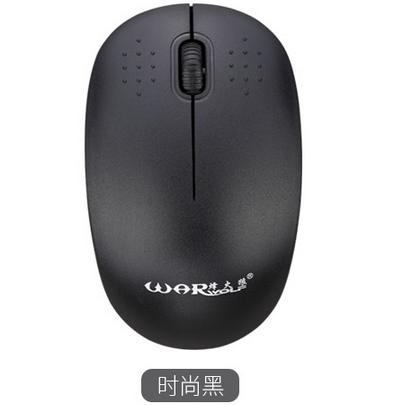 烽火狼M118/M116/x09混发无线鼠标 笔记本台式电脑无限鼠标 省电正品可爱白色黑色