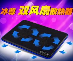 赔本促销冰尊F2超薄 笔记本散热器 10 寸11.2 14.3寸 电脑手提 散热架底座