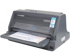 原装正品特价得力deli DE-630K针式打印机 发票/快递单打印机(82列平推式)三年质保