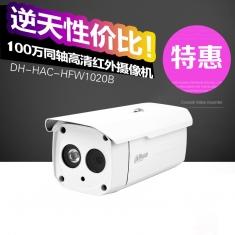 大华DH-HAC-HFW1020B 100W高清同轴单灯防水摄像头